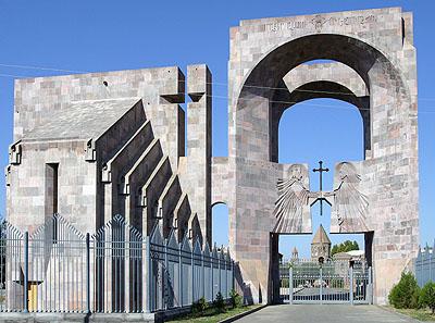 Main Entrance Gate Design The Main Entrance Gate